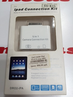 Card reader iPad ES-K15 белый