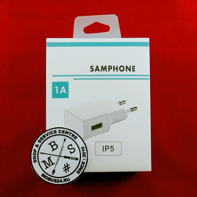 СЗУ USB+кабель USB iPhone 5 Samphone 1А белый