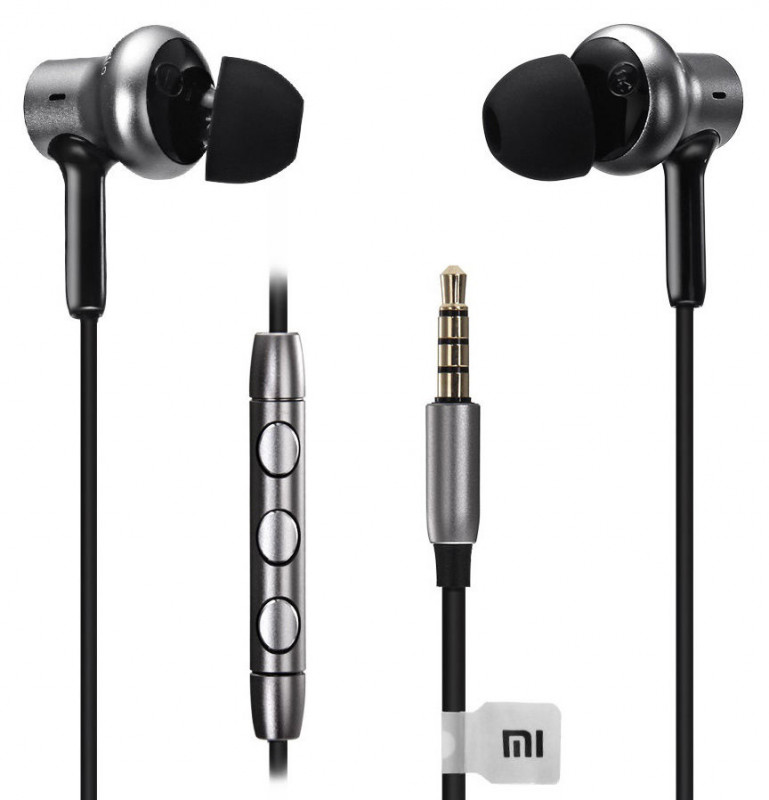 Наушники Xiaomi Mi In-Ear Headphones Pro серебро