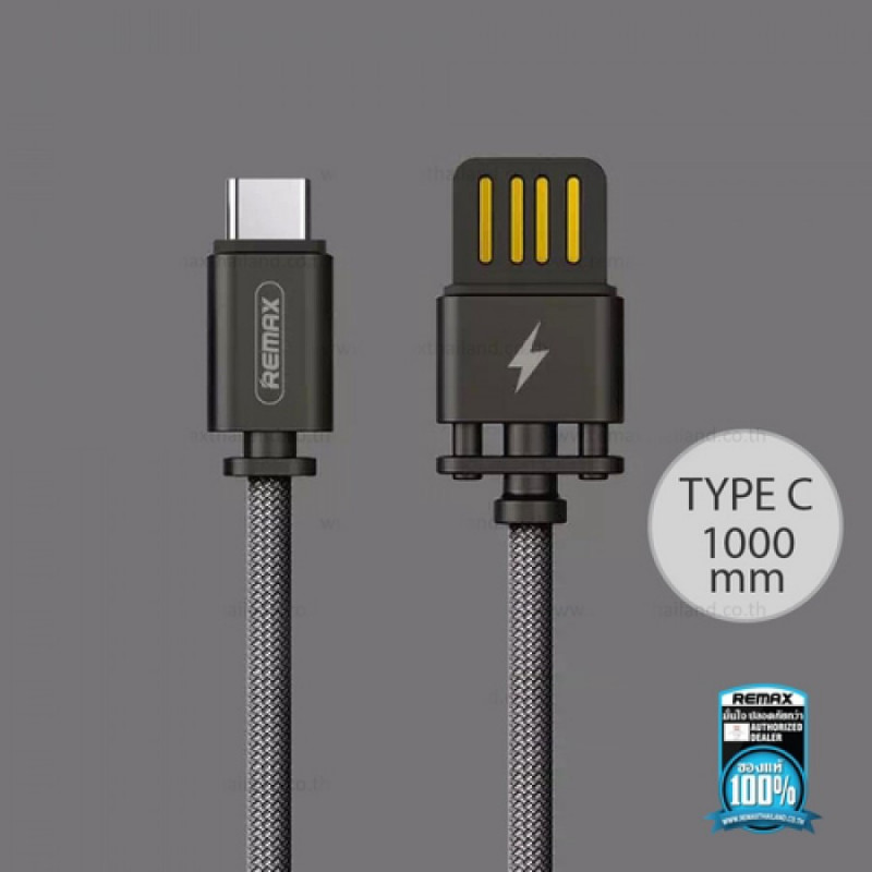 Кабель USB Type-C Remax RC-064a Dominator черный