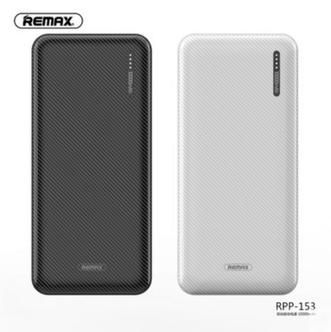 Power Bank Remax RPP-153 10000 mAh (белый)