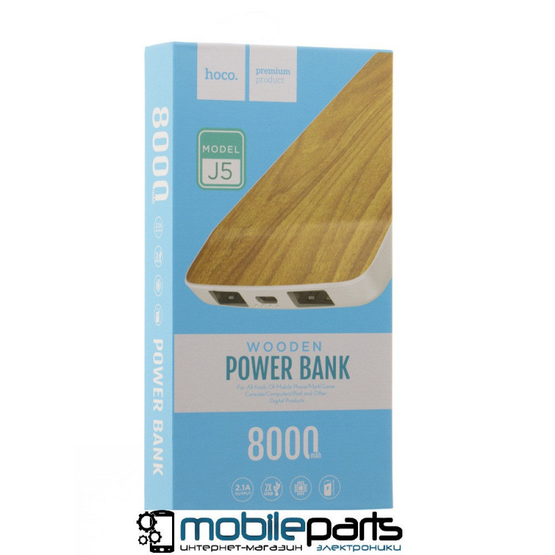 Power Bank 8000 mAh Hoco J5 Wooden грушевая древесина
