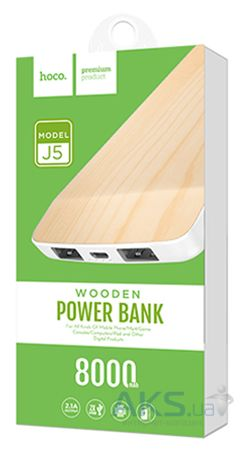 Power Bank 8000 mAh Hoco J5 Wooden сосна