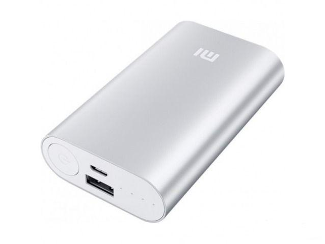 Power Bank 5200 mAh Mi (серебро)